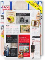 20120300-ELLE-JAPAN-SM