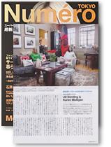 20130600-NUMERO-TOKYO-SM